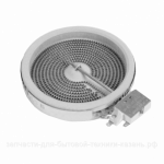 Конфорки для стеклокерамических панелей и плит (29)