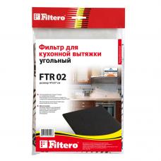 Фильтр угольный FTR02, для вытяжек, универсальный, 47*57см (Filtero) арт. 01042937