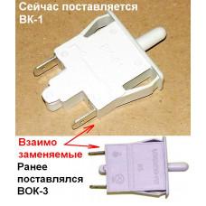 Выключатель кнопочный (Л. ОСВ.), WF450, L851049